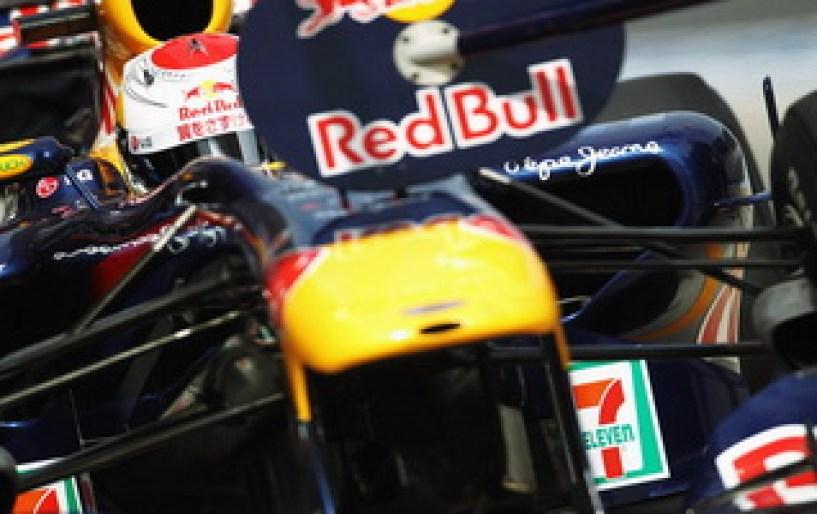 Infiniti χορηγός στην Red Bull Racing