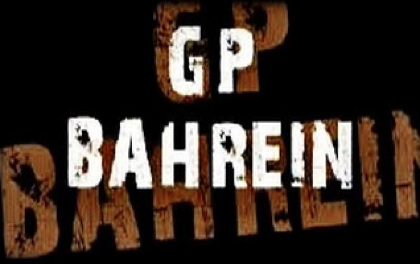 Το Grand Prix στο Bahrein ακυρώνεται…