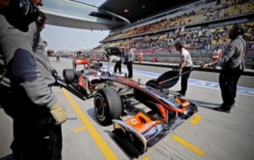 Free McLaren