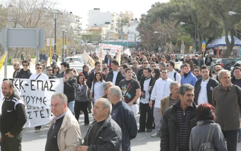 Μεγάλη συμμετοχή από το Ηράκλειο στην απεργία