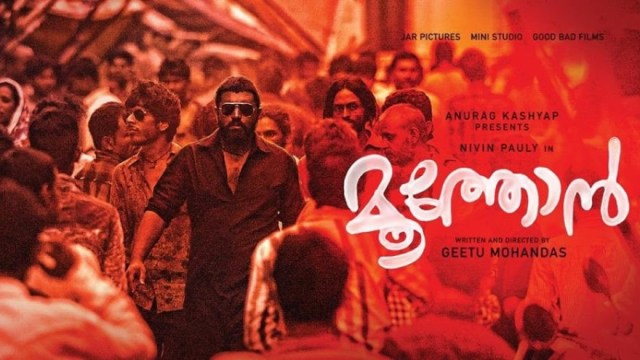 Moothon Movie Nivin Pauly