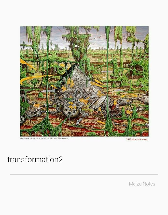 athmaonline-bahuleyan-cb-transformation-2