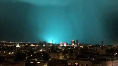 luz azul, León, Guanajuato