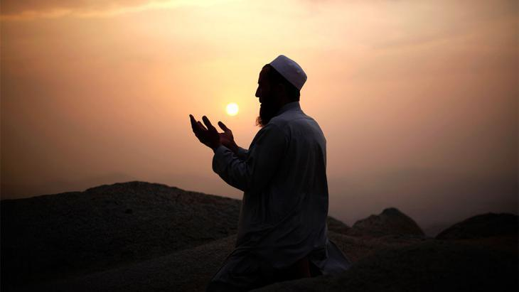 misconceptions about muslim faith