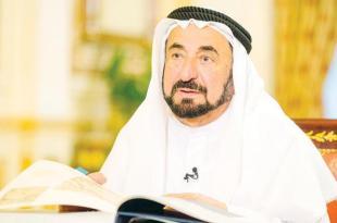 سمو الشيخ الدكتور سلطان بن محمد القاسمي