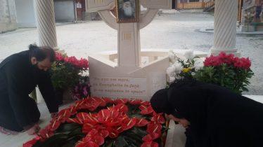 ruga la mormantul P Iustin