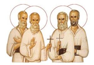 Sfinții martiri năsăudeni