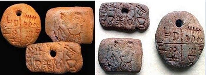 Tablet Tartaria yang Kontroversial