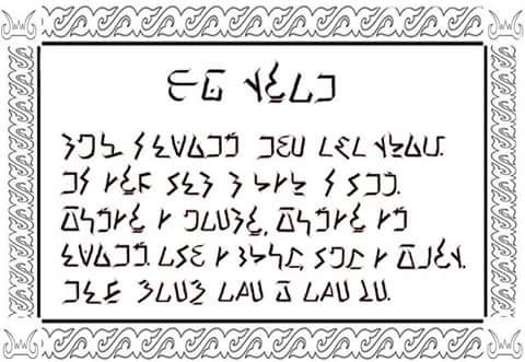 """""""Kaligrafi Minahasa"""" …"""