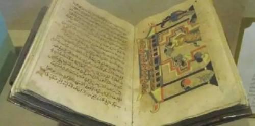 Memirsa Beragam Koleksi Islam di Museum …