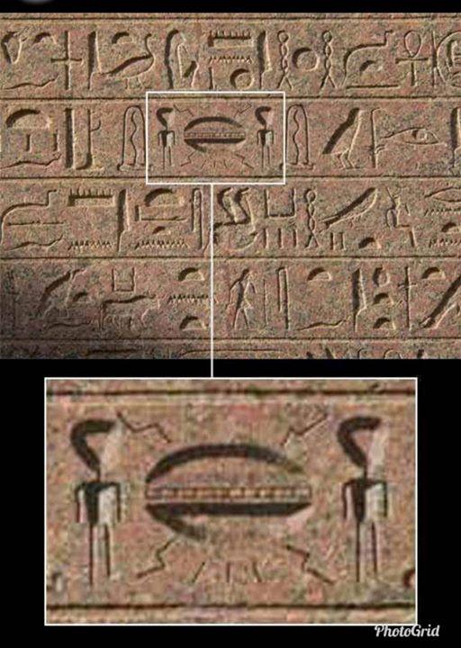. .??  Relief Mesir kuno