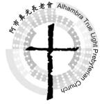 Alhambra True Light Presbyterian Church logo
