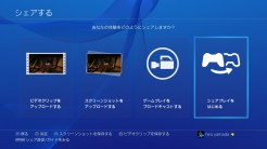playstation.4.2.00.update.01