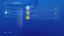 playstation.4.2.00.update.02