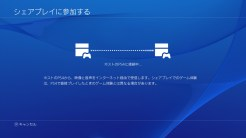playstation.4.2.00.update.06