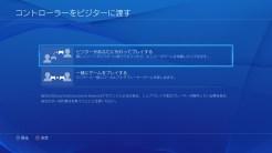 playstation.4.2.00.update.08