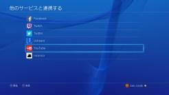 playstation.4.2.00.update.18