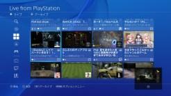playstation.4.2.00.update.24