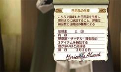 Atelier-Rorona-Plus-The-Alchemist-of-Arland-3DS_2014_12-21-14_023