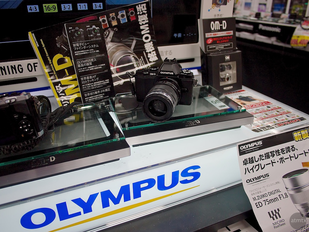 Olympus OM-D at Yodobashi Camera - Osaka, Japan