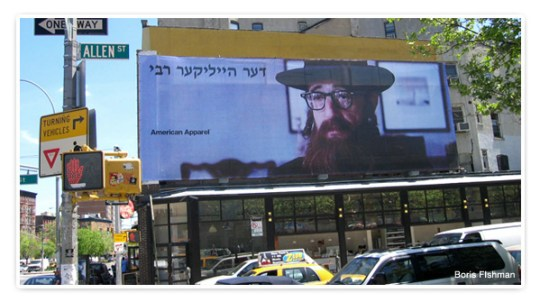 American Apparel Woody Allen billboard