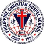 Philippine Christian Gospel School