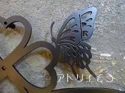 172:アルミ製蝶々+唐草妻飾り