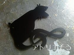 206:猫+ト音記号妻飾り