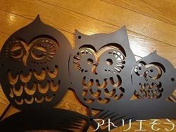 アトリエそうデザイン制作のオーダーメイド妻飾りです。ふくろう3羽が本を読んでいるようなロートアイアン風ステンレス製妻飾りです。