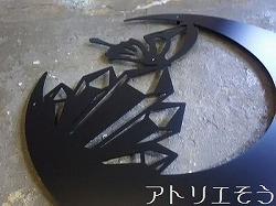 ロートアイアン風アルミ製妻飾り専門店アトリエそうのオーダーメイドデザインの蝶々と水晶を組み合わせた素敵なステンレス製妻飾りの写真