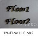 Floor1とFloor2の素敵なロートアイアン風ステンレス製サインの写真