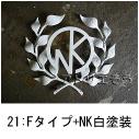 おしゃれで人気のロートアイアン風 オリジナルアルミ製妻飾り FタイプにイニシャルNとKのモチーフのを加えた写真