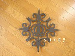 王冠と唐草模様をデザインしたおしゃれで人気のロートアイアン製オーダー玄関飾りの写真