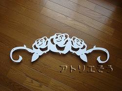 ロートアイアン風錆に強いアルミ製薔薇をモチーフにした素敵な妻飾りの写真