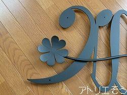 ロートアイアン風アルミ製妻飾り。イニシャルAHをヘ音記号、フォルテッシモ、音符で表現した音符妻飾り