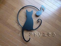 ロートアイアン風アルミ製妻飾り。猫+音符妻飾りです。