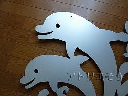 イルカと波を素敵に組み合わせてデザインしたおしゃれで人気のロートアイアン風アルミ製オーダー妻飾り銀色塗装の写真
