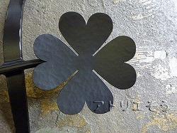 アトリエそうオリジナルデザインのアルミ製妻飾りです。おしゃれで人気のロートアイアン風アルミ製オリジナル妻飾りHタイプのアイビーをクローバーのモチーフに変えた妻飾りの写真