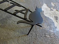 ロートアイアン風錆に強いステンレス製表札。猫+クローバー表札。
