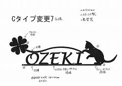 ロートアイアン風錆に強いステンレス製表札です。猫+クローバー表札です。