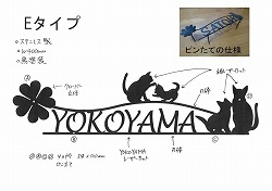 ロートアイアン風錆に強いステンレス製の猫4匹+四葉のクローバー表札