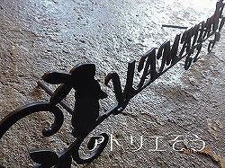 ロートアイアン風錆に強いステンレス製のうさぎ唐草表札