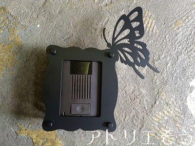 蝶々インターホンカバー ロートアイアン風錆に強いステンレス製の蝶々のインターホンカバー