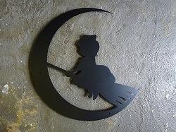 魔女+月妻飾り。ステンレス製妻飾り。