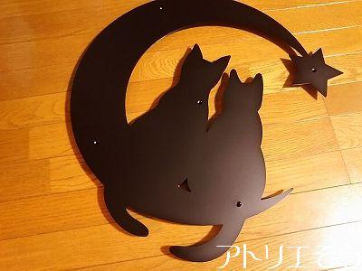 三日月と星と2匹の猫の妻飾り