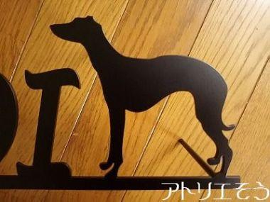 ウィペット犬表札 。ステンレス製表札。