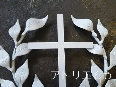 葉の王冠+十字架妻飾り 。アルミ製妻飾り。