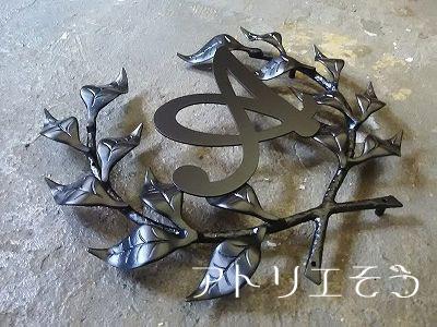 葉の王冠+イニシャルA妻飾り。アルミ製妻飾り。