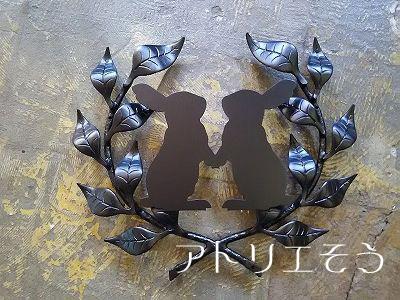 葉の王冠+うさぎ妻飾り