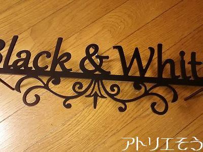 Black&White表札看板 。ステンレス製表札。